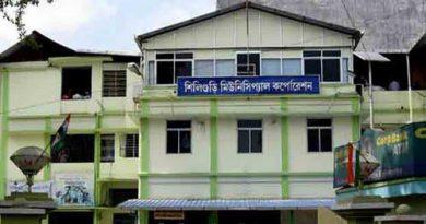 Siliguri Municipality Jobs, West Bengal Govt Jobs,