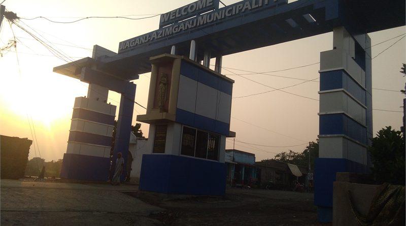 Azimganj Municipality Job