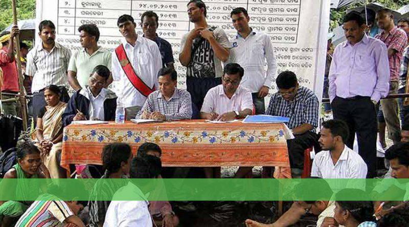 Malda Jobs, Malda Districet Recruitment, Malda, WB Jobs