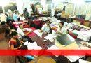 Darjeeling Job, Darjeeling District Court, WB Jobs