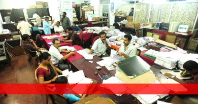 District Court Job, Nadia Job, West Bengal Jobs