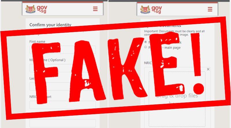 Fake Website, Fake Govt Job Website