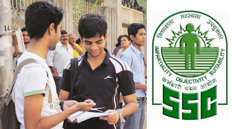 SSC, SSC Recruitment