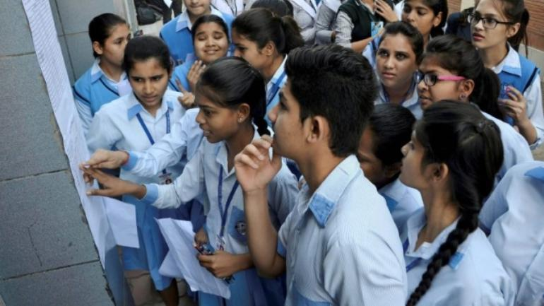 H.S Result, H.S Exam Result