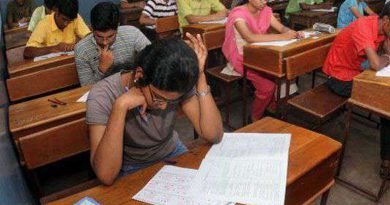 PSC, PSC Miscellaneous, PSC Miscellaneous Exam,