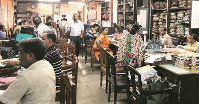 Government Job in West Bengal, Hoogly Govt Job,