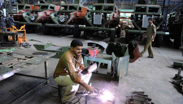 Ordnance Factory, Ordnance Factory Trade Apprentice