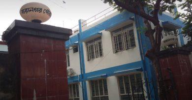Baranagar Municipality, Current Jobs in West Bengal,