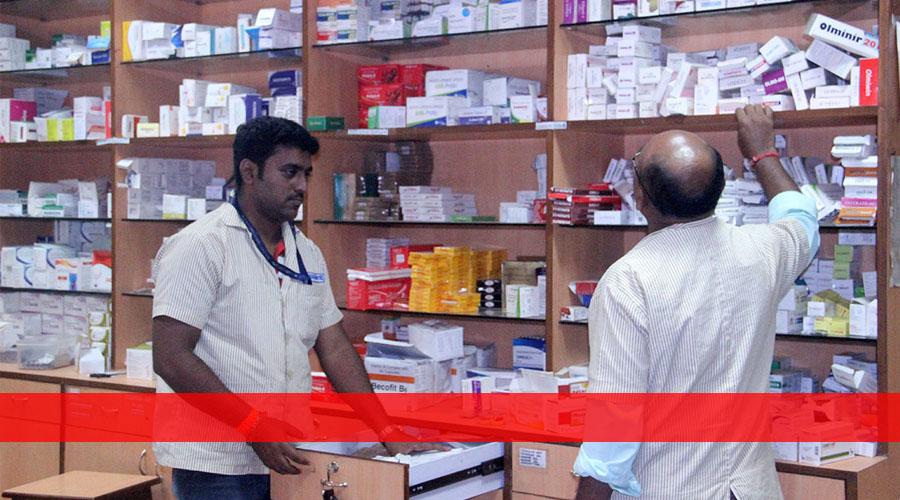 PSC, WBPSC Jobs, PSC Pharmacist cum salesman
