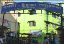 হুগলিতে ৯ পিওন, ৬৭ মজদুর