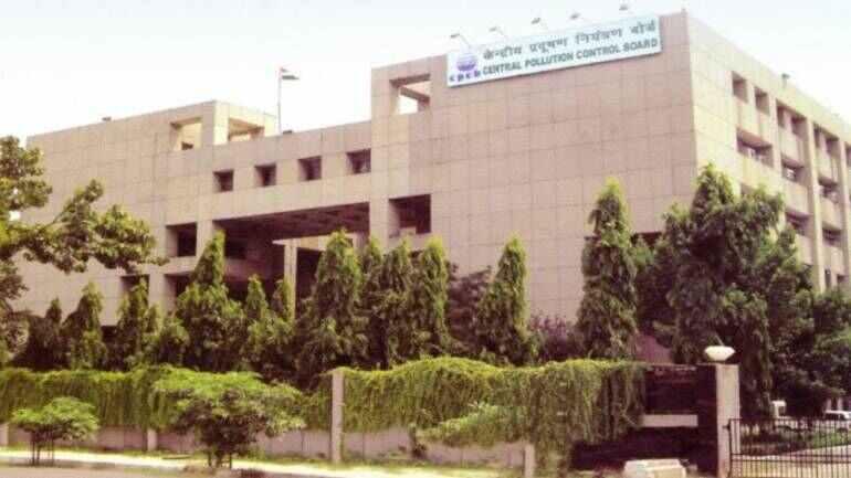 CPCB, Central Pollution Control Board, Central Govt Job