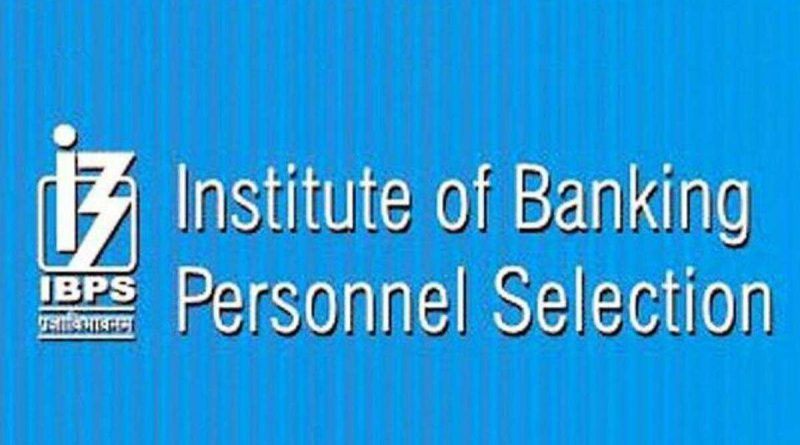 IBPS, IBPS Recruitment, Central Government Job,