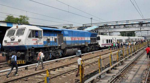Rail, Railway Job, Railway Para-medical Job