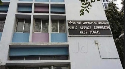 WB Audit & Accounts, WBPSC, WBPSC Result